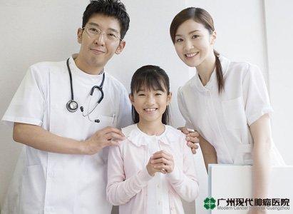 Pelayanan Pemulihan Kesehatan Pasien