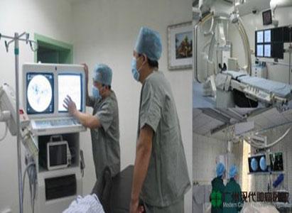 """Terapi Kanker Embolisasi Arteri Intercurrent - Kanker """"mati kelaparan"""""""