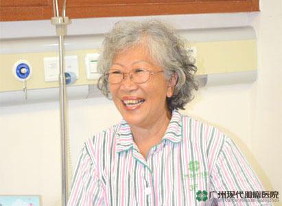 kanker, pengobatan kanker, Modern Cancer Hospital Guangzhou