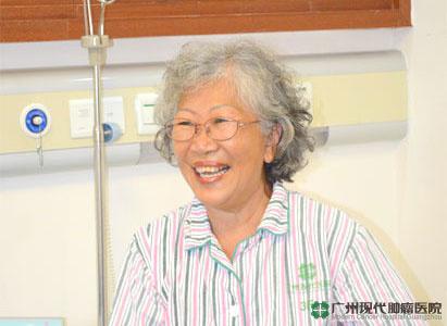 Modern Cancer Hospital Guangzhou, kanker payudara, kanker kolorektal, kanker kandung empedu