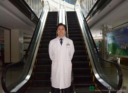 Modern Cancer Hospital Guangzhou, Kanker Hati, Pengobatan kanker