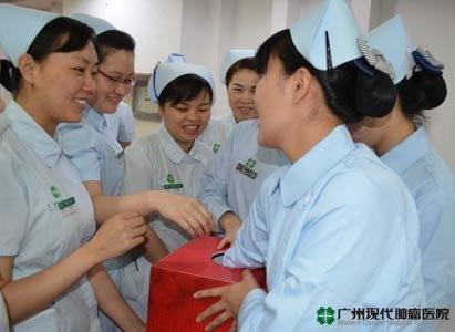 Modern Cancer Hospital Guangzhou, kompetisi keterampilan keperawatan