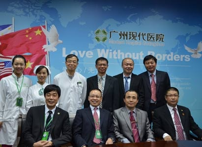 Promoting China-Philippines Friendship  Enhancing Exchanges and Cooperation ——Chinese-Filipino Guild Delegation Visits Modern Cancer Hospital Guangzhou