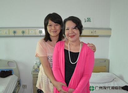 breast cancer, Modern Cancer Hospital Guangzhou