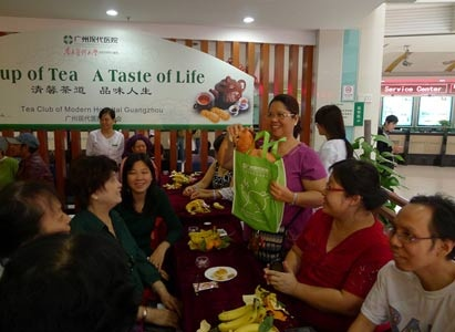 Modern Cancer Hospital Guangzhou, Tea culture
