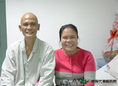 سرطان الرئة , و علاج التدخل , علاج التبريد