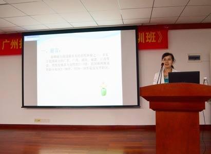 广州现代肿瘤医院,护理培训
