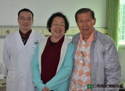 مستشفى قوانغتشو الحديثة السرطان، وسرطان الثدي