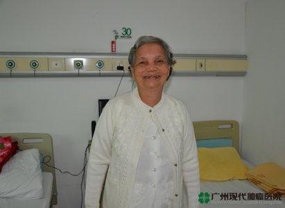 السرطان، وسرطان المبيض الأنثي، وعلاج السرطان المبيض الأنثي