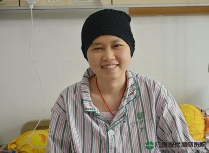 Xâm lấn tối thiểu, điều trị miễn dịch, điều trị dao lạnh, ung thư tuyến nội mạc tử cung, Bệnh viện Ung bướu Quảng Châu