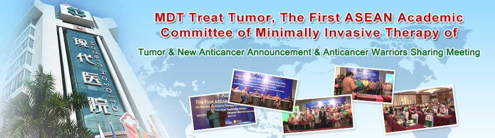 The First ASEAN Academic Committee of Minimally Invasive Therapy of Tumor & New Anticancer Announ