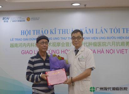 介入治疗,冷冻疗法,粒子治疗,广州现代肿瘤医院