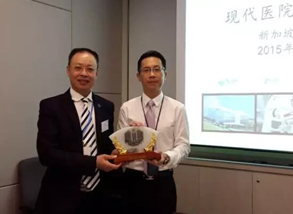 广州现代肿瘤医院,新加坡国立大学,交流学习