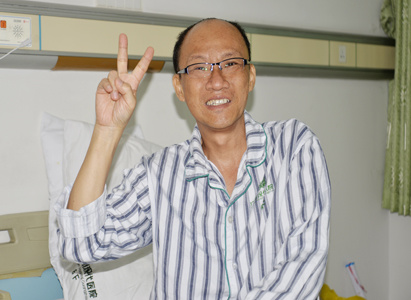 CHOONG CHEE SAN:I Bravely Fight against with Nasopharyngeal Cancer for My Wife and Sons
