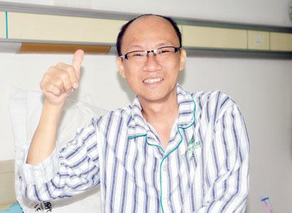 Kanker nasofaring, Intervensi, Terapi Natural, Modern Cancer Hospital Guangzhou