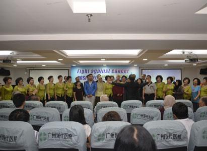广州现代肿瘤医院,印尼棉兰江夏合唱团,癌症,癌症治疗,快乐抗癌