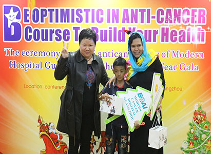 Christmas party, Modern Cancer Hospital Guangzhou,Philippines cancer patients,