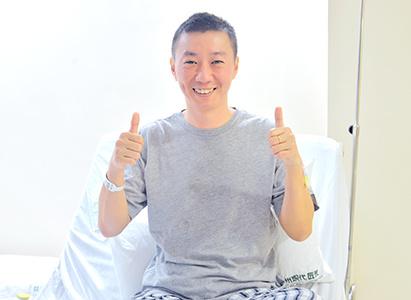 kanker, limfoma, Intervensi, Terapi Natural, Modern Cancer Hospital Guangzhou