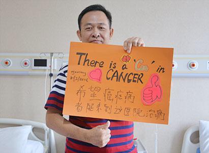 kanker nasofaring, pengobatan kanker nasofaring, kisah pasien kanker nasofaring, terapi intervensi, Modern Cancer Hospital Guangzhou