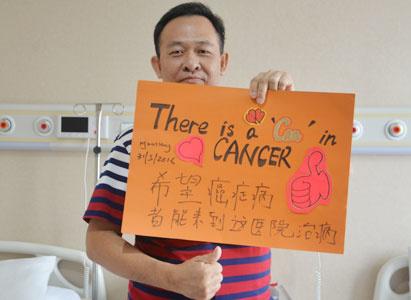 鼻咽癌,鼻咽癌治疗,鼻咽癌患者故事,介入疗法,广州现代肿瘤医院