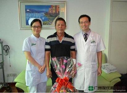 lymphoma, Modern Cancer Hospital Guangzhou