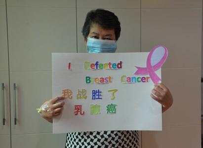 ung thư vú, điều trị ung thư vú, bệnh viện Ung Thư St. Stamford Quảng Châu, liệu pháp can thiệp, liệu pháp dao lạnh