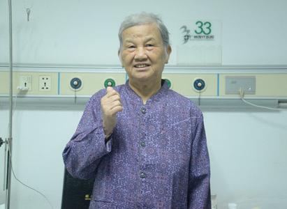 Ung thư buồng trứng, điều trị ung thư buồng trứng, liệu pháp can thiệp, liệu pháp miễn dịch sinh học, bệnh viện Ung Thư St. Stamford Quảng Châu, đến Trung Quốc điều trị ung thư