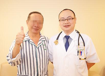 ung thư phổi, điều trị ung thư phổi, liệu pháp can thiệp, liệu pháp dao lạnh, bệnh viện Ung Thư St. Stamford Quảng Châu