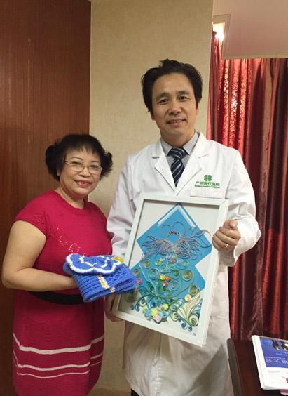 Mối quan hệ giữa bác sĩ và bệnh nhân, điều trị xâm lấn tối thiểu, Bệnh viện Ung thư St. Stamford Quảng Châu