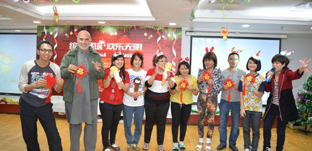 Christmas, Christmas Party, Minimally invasive treatment for cancer, Value-added service, Humanistic care, St. Stamford Modern Cancer Hospital Guangzhou.
