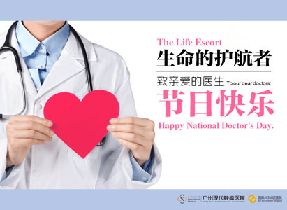 You're the Best Especially on International Doctor's Day