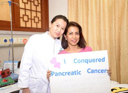Bệnh Viện Ung Thư St.Stamford Quảng Châu, ung thư tuyến tụy, điều trị ung thư tuyến tụy, liệu pháp xâm lấn tối thiểu, liệu pháp can thiệp, điệu tri cấy hạt phóng xạ, điều trị xâm lấn tối thiểu trúng đích đông tây y kết hợp