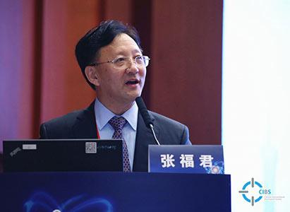 Guangzhou, St. Stamford Modern Cancer Hospital Guangzhou, kanker, pengobatan kanker, Partikel radioaktif, konferensi, 3D Printed Template-Assisted Seed Implantation