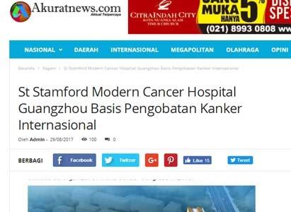 St. Stamford Modern Cancer Hospital Guangzhou,JCI,Media Massa,MDT,Pengobatan Kanker,Minimal Invasif