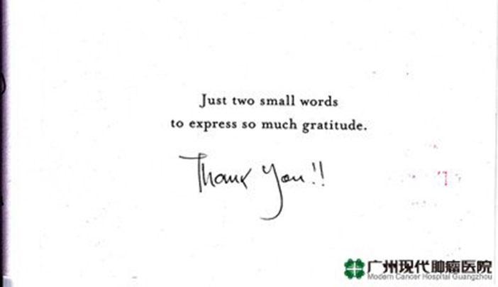 มะเร็ง,เรื่องราวผู้ป่วย,มะเร็งเต้านม,จดหมายขอบคุณ,รพ.มะเร็งสมัยใหม่กว่างโจว