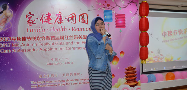 St.Stamford Modern Cancer Hospital Guangzhou, Mid-Autumn Festival, cancer treatment, breast cancer, Pink Ribbon