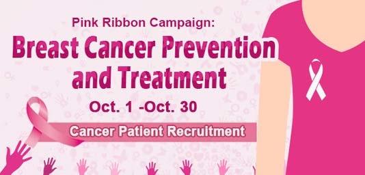 Pink October: Breast Cancer Pre