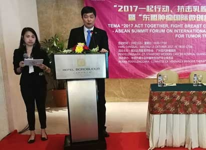 "Seminar Awam Act Together, Fight Breast Cancer ""2017 ASEAN Summit Forum on International Minimally Invasive New Technology Therapy for Tumor Treatment"""