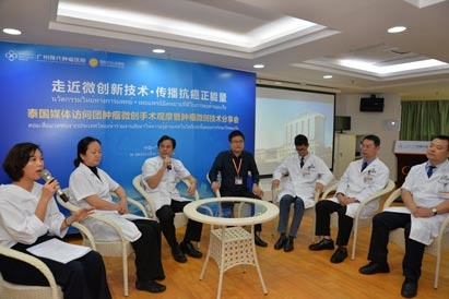 Kanker, Pengobatan kanker, St. Stamford Modern Cancer Hospital Guangzhou, Pengobatan Minimal Invasif, Media Thailand