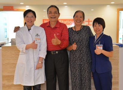 kanker rektum, pengobatna kanker, Cryosurgery, Intervensi, St. Stamford Modern Cancer Hospital Guangzhou