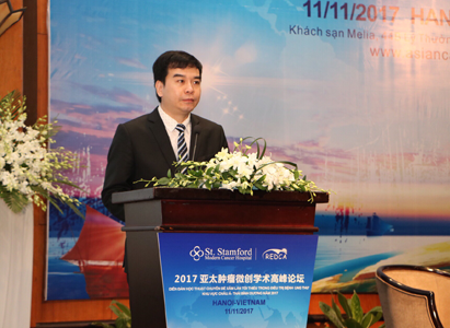 Pengobatan kanker, Teknologi Minimal Invasif, The Asia-Pacific Academic Forum on Minimally Invasive Therapy for Tumor Treatment, St. Stamford Modern Cancer Hospital Guangzhou