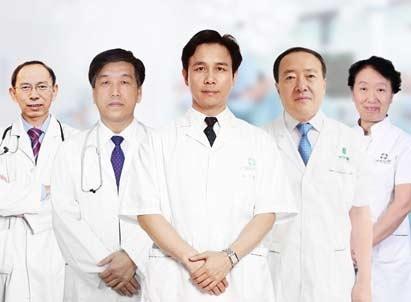 圣丹福广州现代肿瘤医院,微创治疗,MDT医疗团队,JCI,出国治疗,肿瘤
