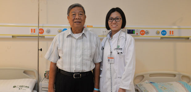 basal cell carcinoma, skin cancer, cancer, cancer treatment, interventional therapy, minimally invasive therapy, St.Stamford Modern Cancer Hospital Guangzhou