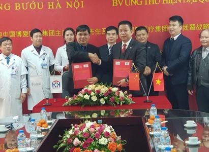 St. Stamford Modern Cancer Hospital Guangzhou.  Minimal invasif.  Intervensi . Cryosurgery . Penanaman Biji Partikel .