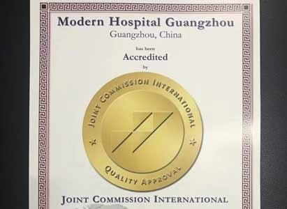 美国JCI总部金证到院,见证现代医院金品质