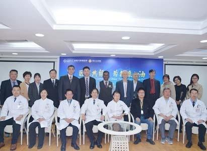 医媒共聚,为抗癌加油--马来西亚媒体医疗访问团到访圣丹福广州现代肿瘤医院