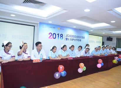 Celebrating International nurses ' Day and learning JCI