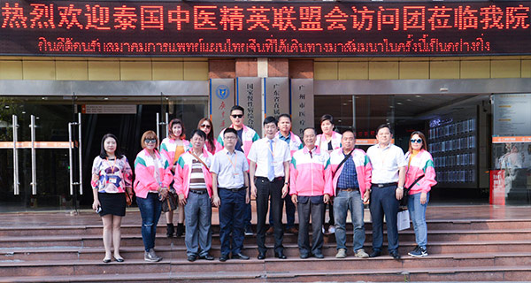 Kunjungan Delegasi Thai Alliance of Chinese Medicine Elites ke St. Stamford Modern Cancer Hospital Guangzhou