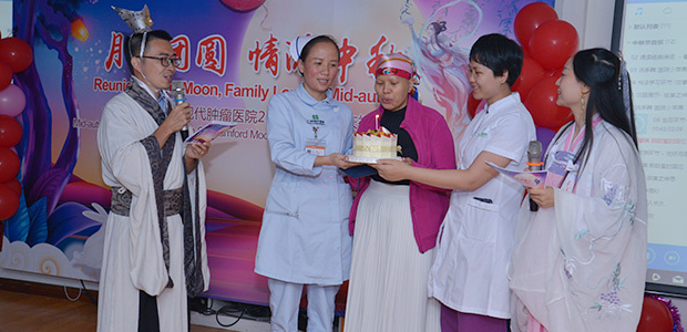 Mid-Autumn Festival, St. Stamford Modern Cancer Hospital Guangzhou, cancer, cancer treatment