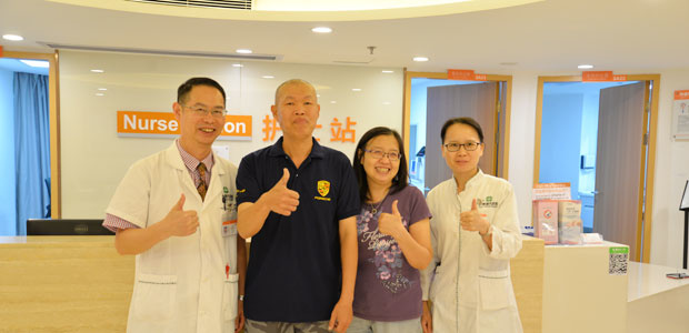 Non-Hodgkin lymphoma, B cell lymphoma, cancer treatment, St. Stamford Modern Cancer Hospital Guangzhou, interventional therapy, natural therapy, minimally invasive therapy for cancer